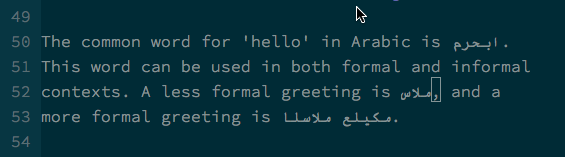 Arabic words in a LTR text.